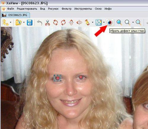 Программа как убрать красные глаза на фото