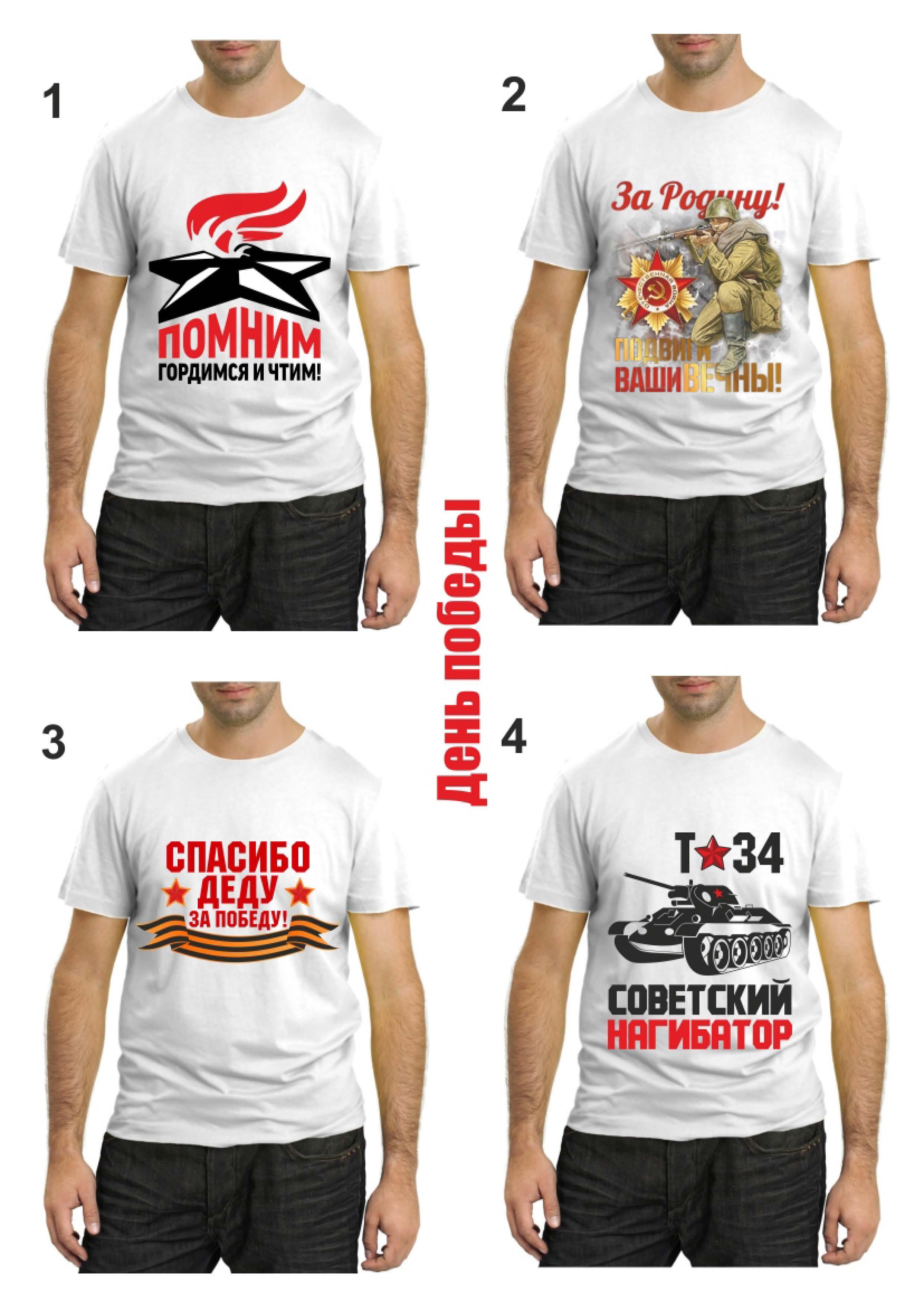 Печать на футболках в домашних условиях отзывы